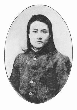 陈天华-中国近代民主革命家