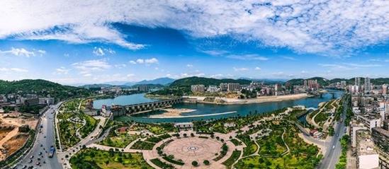世界锑都湖南雷竞技 最佳电竞竞猜平台七招谋变 探索资源型城市转型